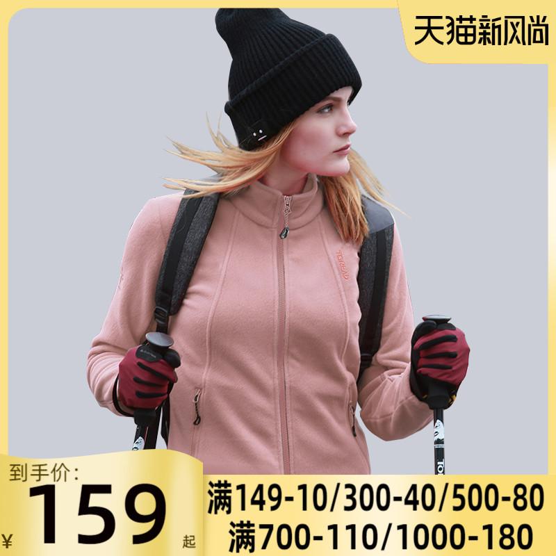 官网旗舰粉色女装户外抓绒衣运动服保暖休闲外套TACH92930