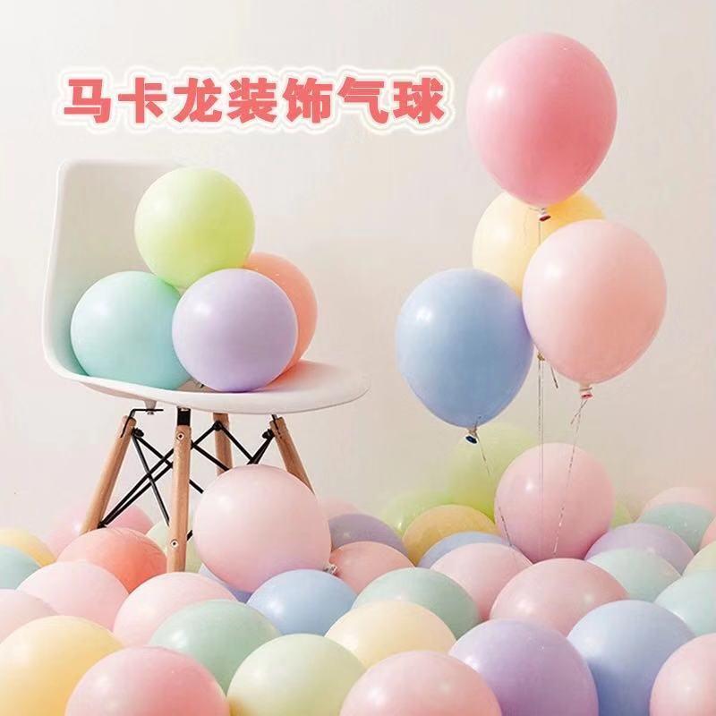 中國代購 中國批發-ibuy99 派对装饰 马卡龙心形圆形气球婚房装饰网红派对婚礼布置结婚生日派对