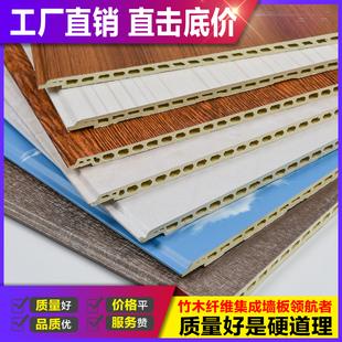竹木纤维集成墙板石塑防水环保快装扣板吊顶板材背景墙整装墙面图片