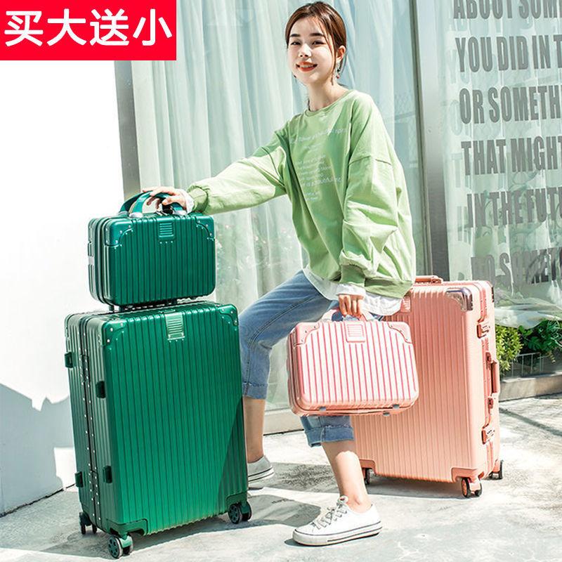 网红复古子母铝框行李箱女万向轮拉杆箱男旅行箱子密码登机箱韩版