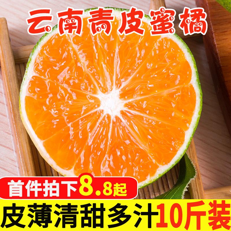 10斤当季孕妇水果无籽5小