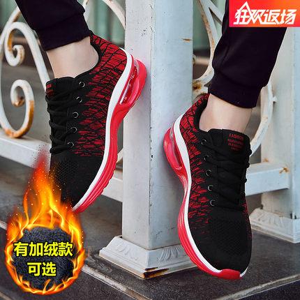 男鞋冬季加绒保暖鞋子男气垫韩版潮鞋棉鞋百搭男士运动休闲跑步鞋