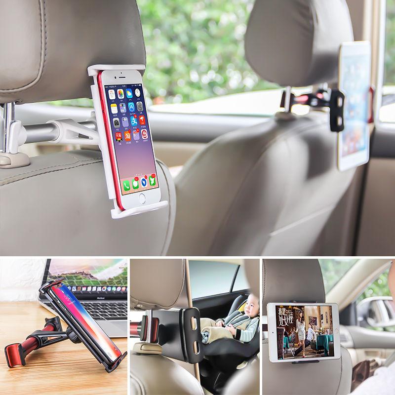 中國代購|中國批發-ibuy99|平板电脑|车载后座支架手机ipad平板电脑汽车用头枕后排坐椅支撑夹多功能子