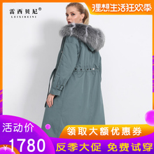 New Demountable Rex Rabbit Hair Inner Lady Pie Overcoming Long Leather Coat Women's Nick Clothes in Overcoat