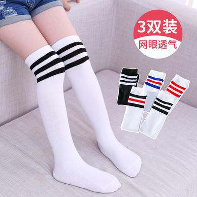 夏季纯棉儿童长筒袜黑白条纹男女童过膝袜子长袜小学生校服袜薄款