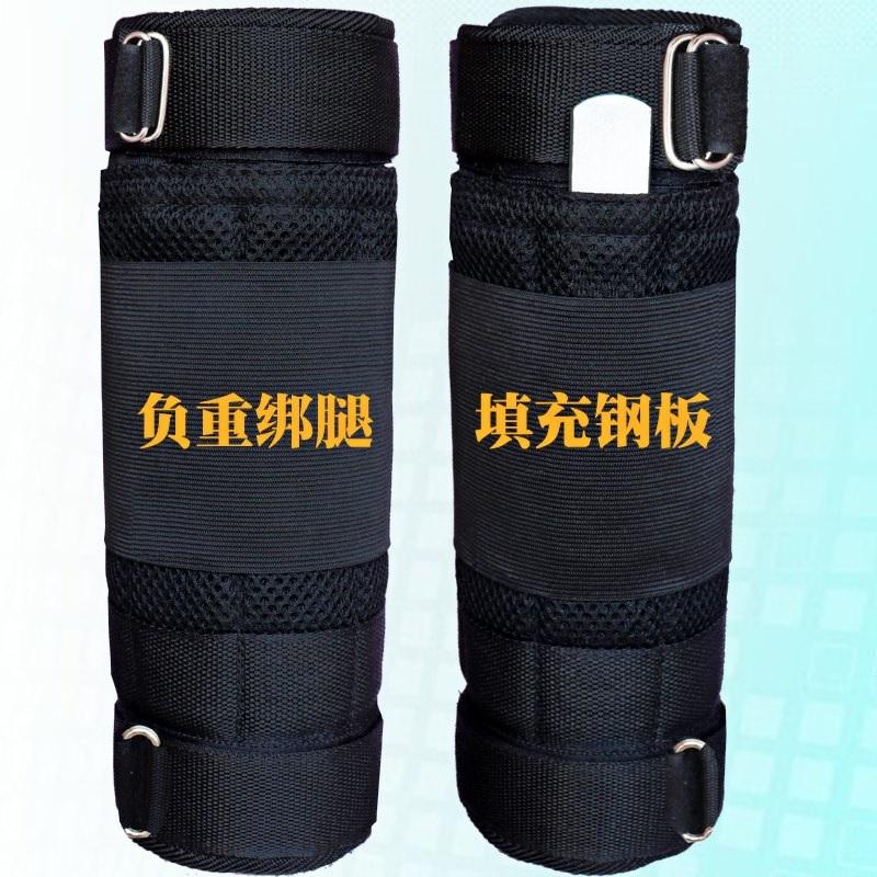 可调块绑腿帮邦腿可调负重沙可调运动铅腿带沙袋沙袋手绑。