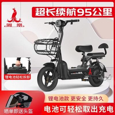 【锂电款】凤凰电动车新国标电瓶48V小型代步助力电单车可提充电