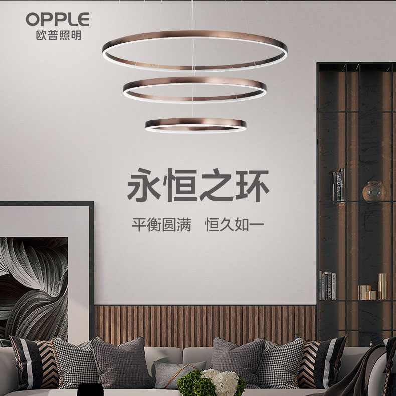 Opp lighting LED living room chandelier mzd850 eternal ring 12 dining room 450 remote control WiFi stepless dimming
