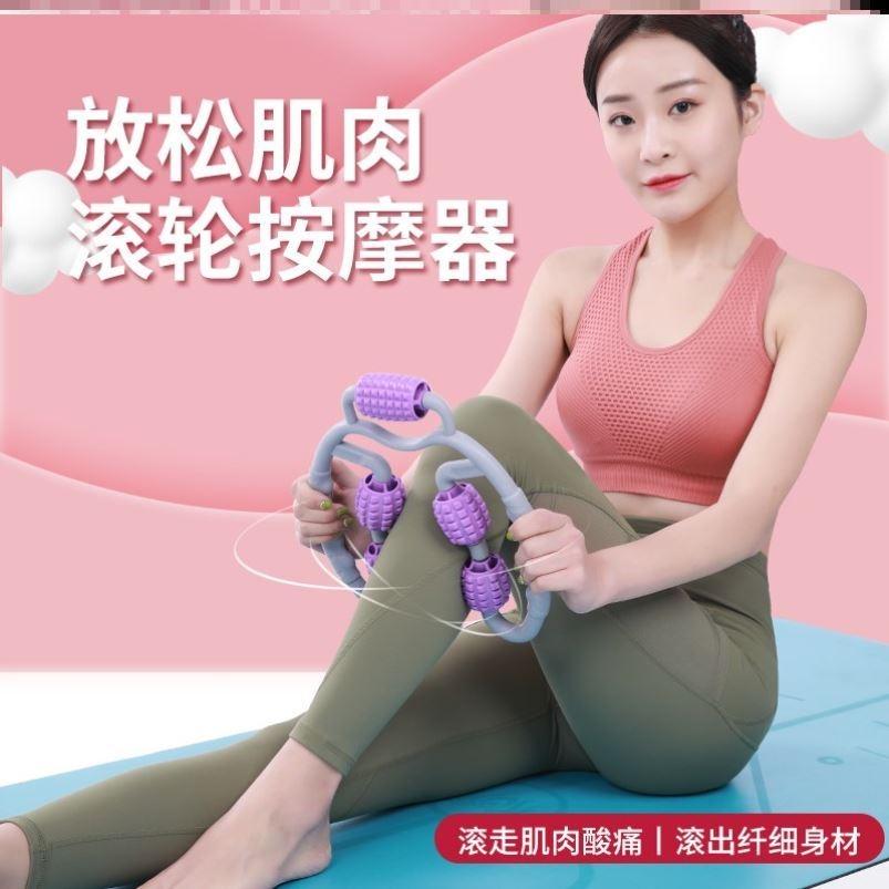 中國代購 中國批發-ibuy99 健身 艾戈艾尔斯环形夹腿肌肉放松器按摩滚轮腿健身器材狼牙棒泡沫轴6
