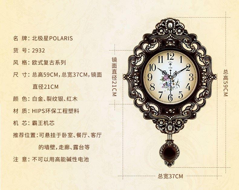 Часы на стену Артикул 645713662436