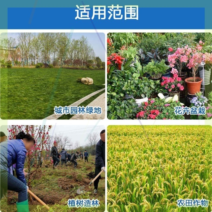 Crop sugar greening seedlings agricultural forest conservation inhibitor turtle seedling rice water retaining agent purchased from Japan