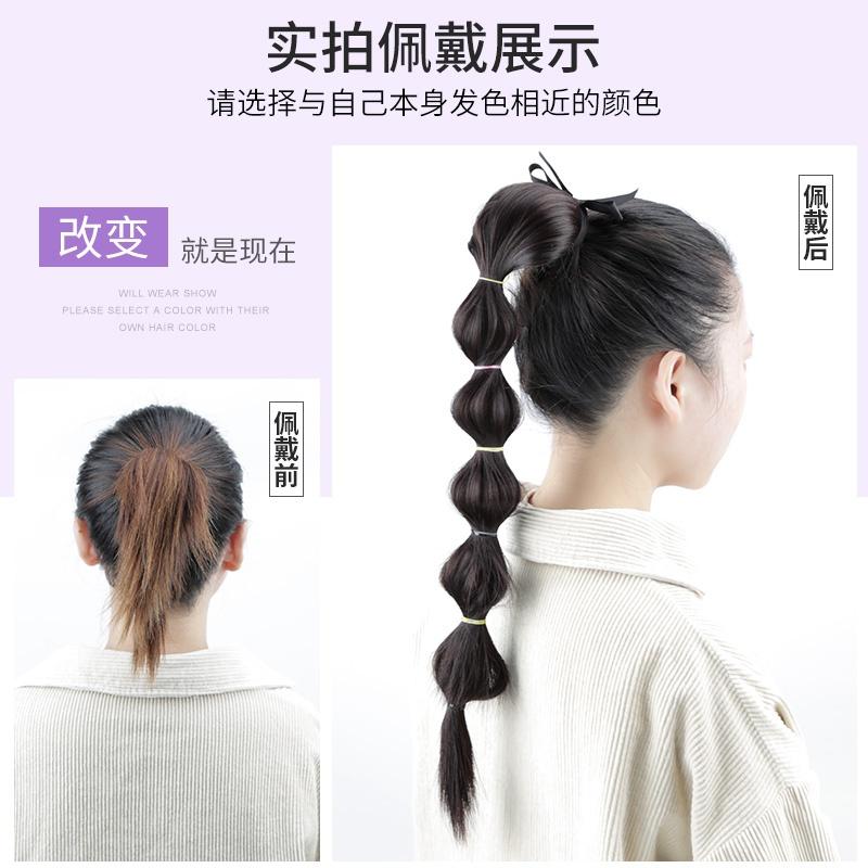 Bubble wig ponytail short female bandage lantern f twist net red braid double ponytail wig female long hair