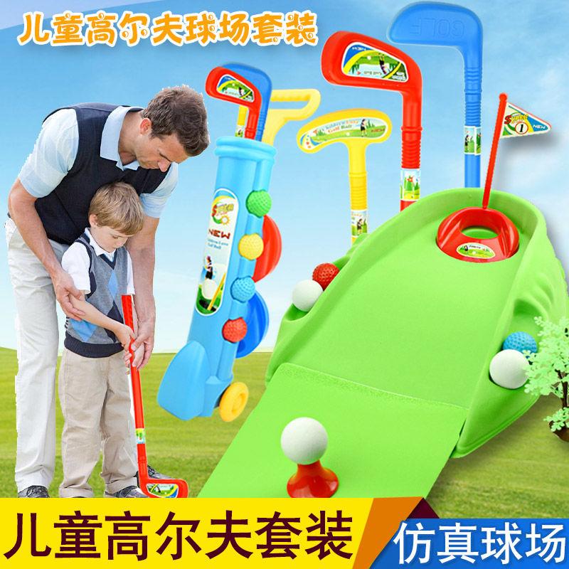 中國代購|中國批發-ibuy99|球类运动|儿童高尔夫球杆套装宝宝保龄球男女孩室内运动幼儿园体育球类玩具