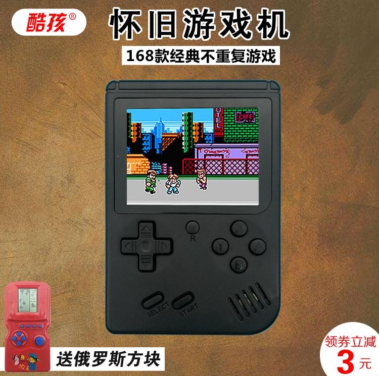 Classic 88fc handheld student handheld game Tetris soul Douluo Adventure Island post-80s nostalgic video game