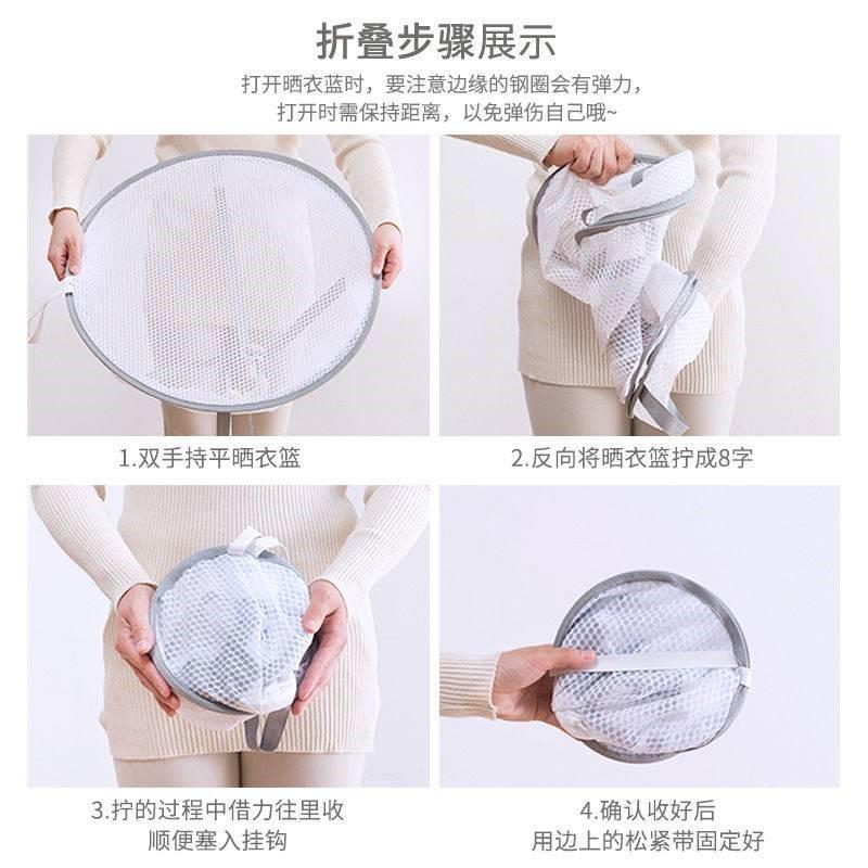 晾衣网晒袜子神器晾衣篮晾晒网衣服平铺的网兜家用毛衣专用晾衣架