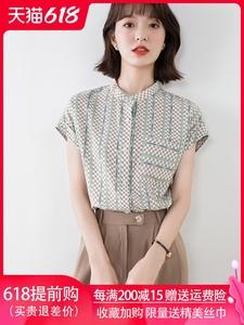 短袖真丝女士新款洋气质t恤衬衫