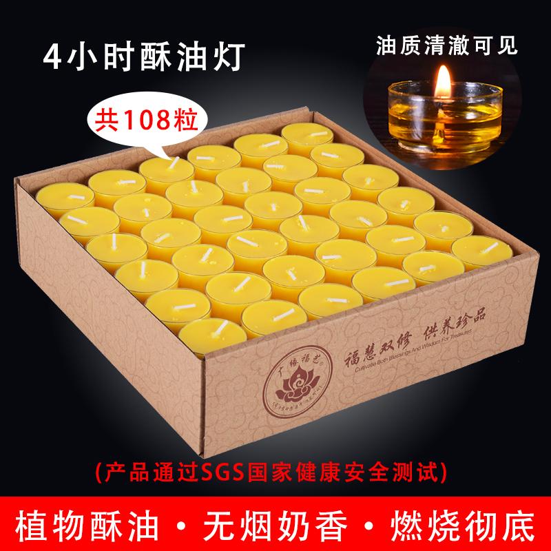 Масленные свечи Артикул 651576820039