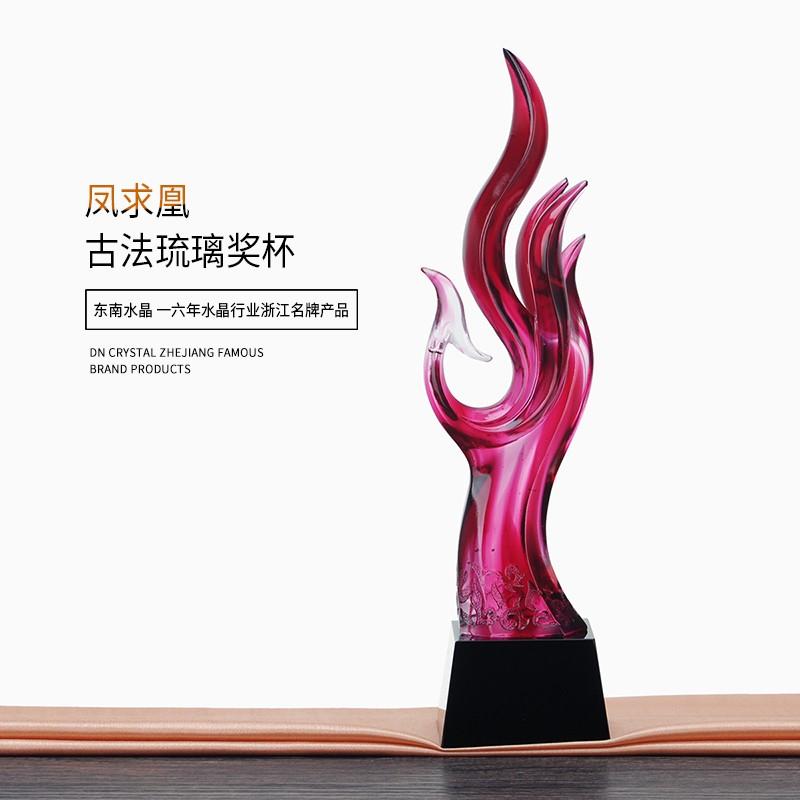 琉璃元素火焰凤凰造型水晶奖杯文娱舞蹈比赛颁奖留念用品个性刻字