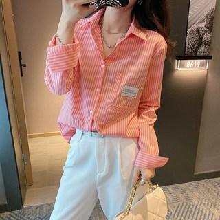 粉色条纹衬衫外套春秋装2021新款夏时尚港风衬衣女装欧货潮欧洲站