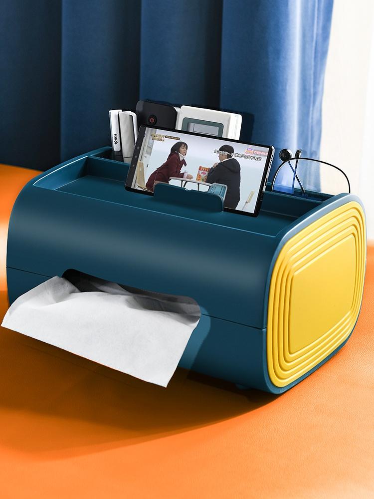 中國代購|中國批發-ibuy99|收纳盒|北欧风撞色纸巾盒桌面置物收纳家用办公室多功能遥控器收纳纸巾盒