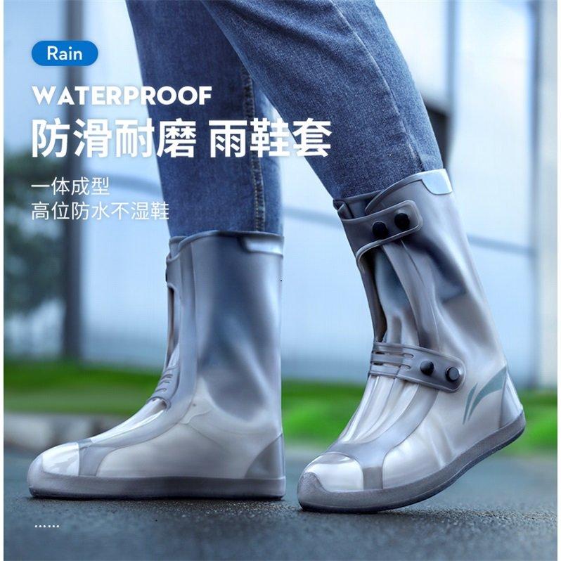 防水鞋套男雨鞋套女雨天防雨防护高筒中筒加厚防滑耐磨底脚套雨靴