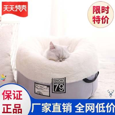 Cat Japan taiwu.com deep red buy cat cushions, sleep Baodi supplies, dog kennel disassembly and cleaning. A nest cat is a cat