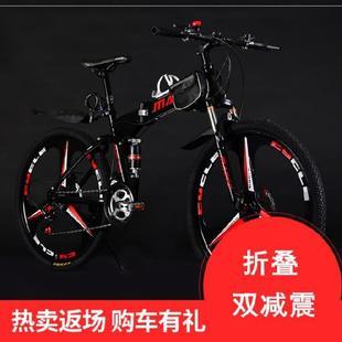一体轮 休闲变速青年30速折叠单车山地车单车中学生山地车26寸男士