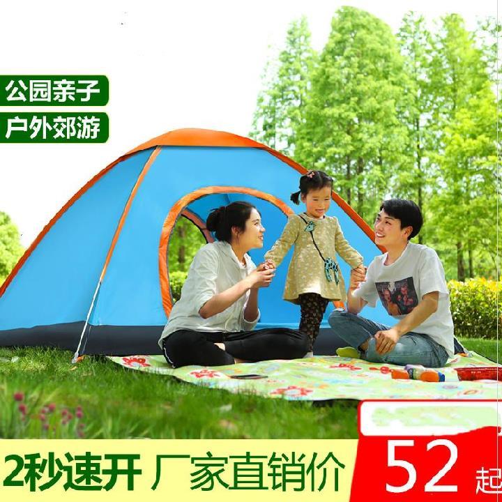 野炊野战休闲超轻便家用的钓鱼儿童防雨棚保温帐篷户外自动帐篷