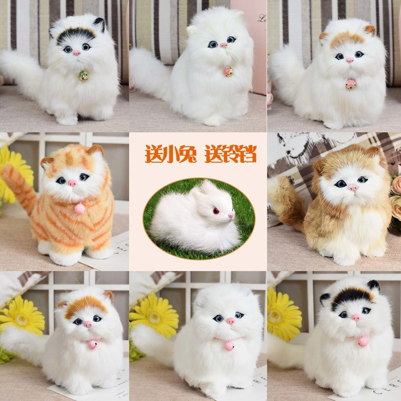 中國代購|中國批發-ibuy99|模型|真毛会叫仿真猫咪玩偶毛绒玩具公仔仿真动物假猫咪模型送女友礼物