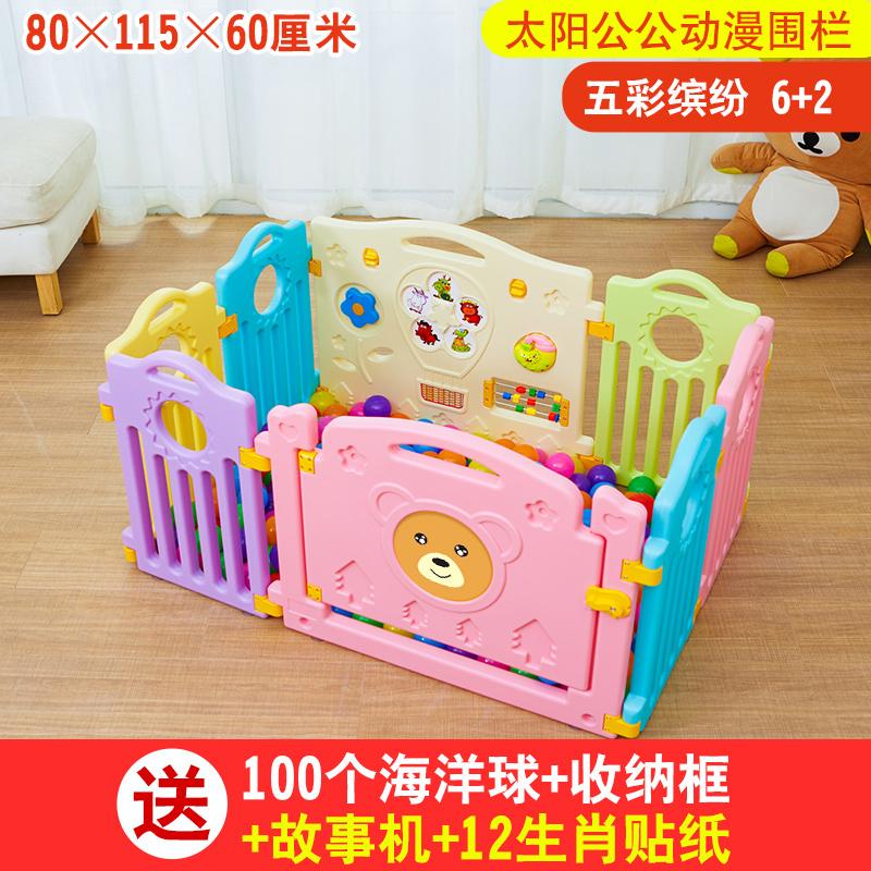 赤ちゃんの隔離滑り台の幼い子供の囲いは子供の室内の太陽の舅の柵を組み合わせます