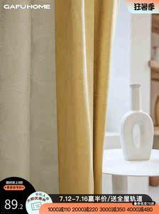 GAFUHOME2021新款美式轻奢复古加厚纯色拼接遮光窗帘定制客厅卧室