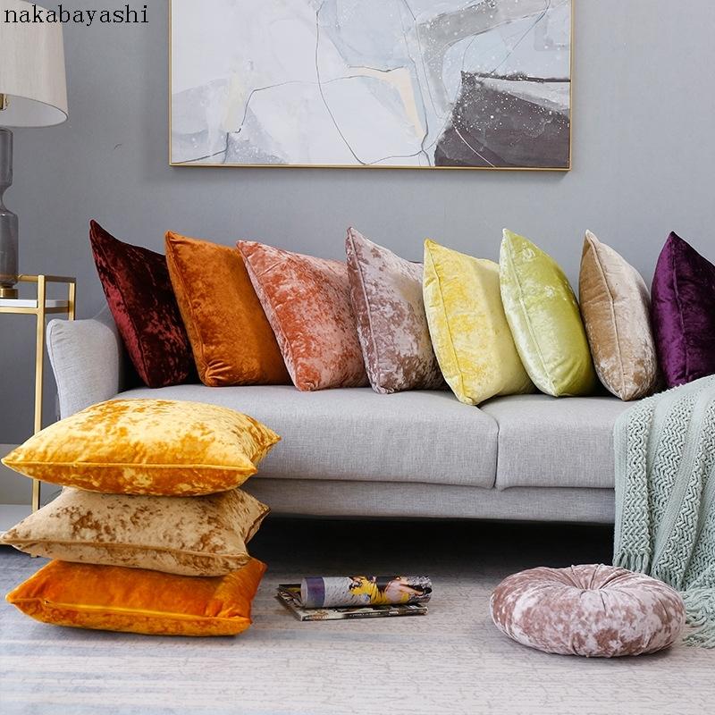 新款家居布艺软饰纯色丝绒抱枕套沙发靠垫套冰花绒靠枕套简约