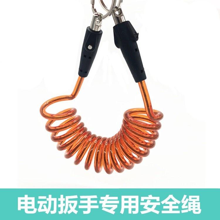 中國代購 中國批發-ibuy99 安全绳 大艺电动扳手安全绳360度旋转防脱落安全挂钩加厚加粗纯钢丝材质