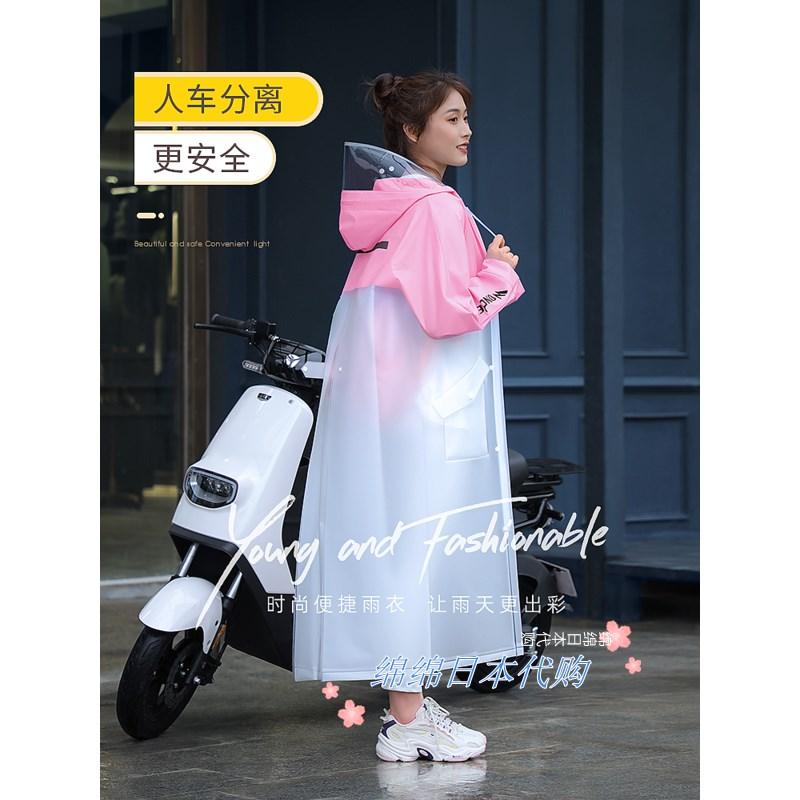 日本代购SHg雨衣长款全身防暴雨女款时尚单人电动车电瓶车大人雨