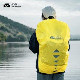 幻影户外背包防雨罩徒步登山包双肩包配件包套防尘防水罩图片
