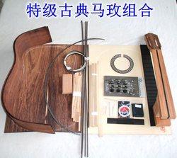 馬達加斯加玫瑰木全單39寸古典吉他制作材料手工DIY制作吉他套裝