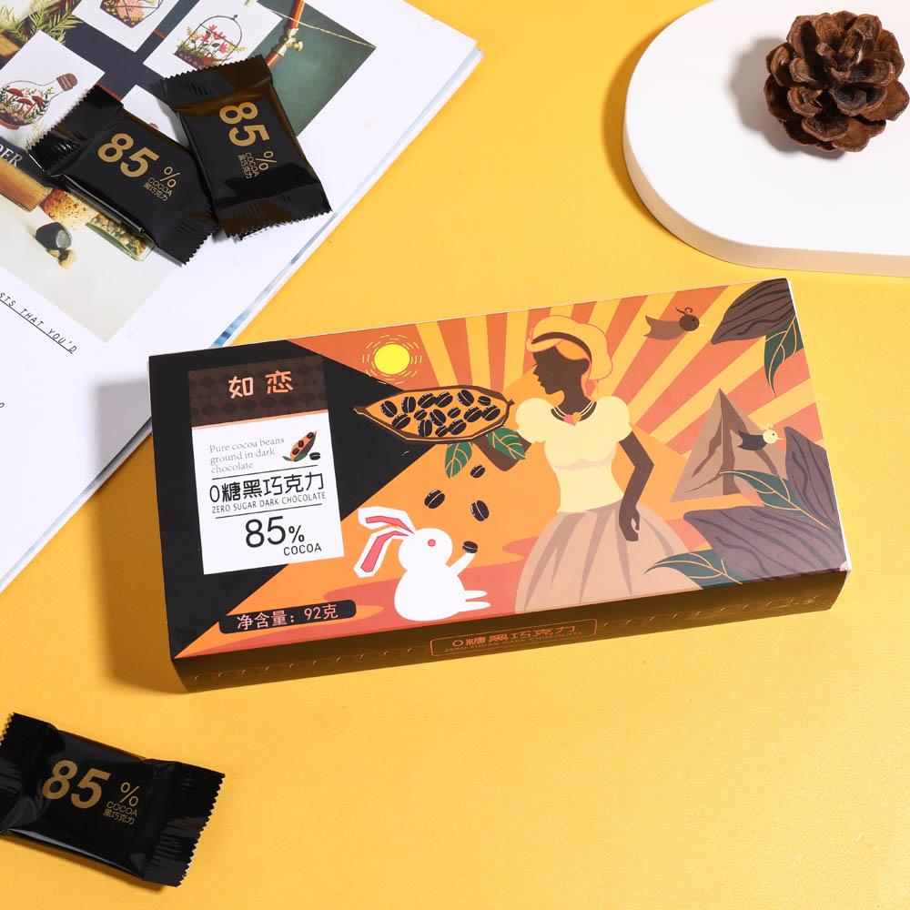 如恋黑巧克力纯可可脂每日无糖低脂苦巧网红健身生酮零食礼盒装