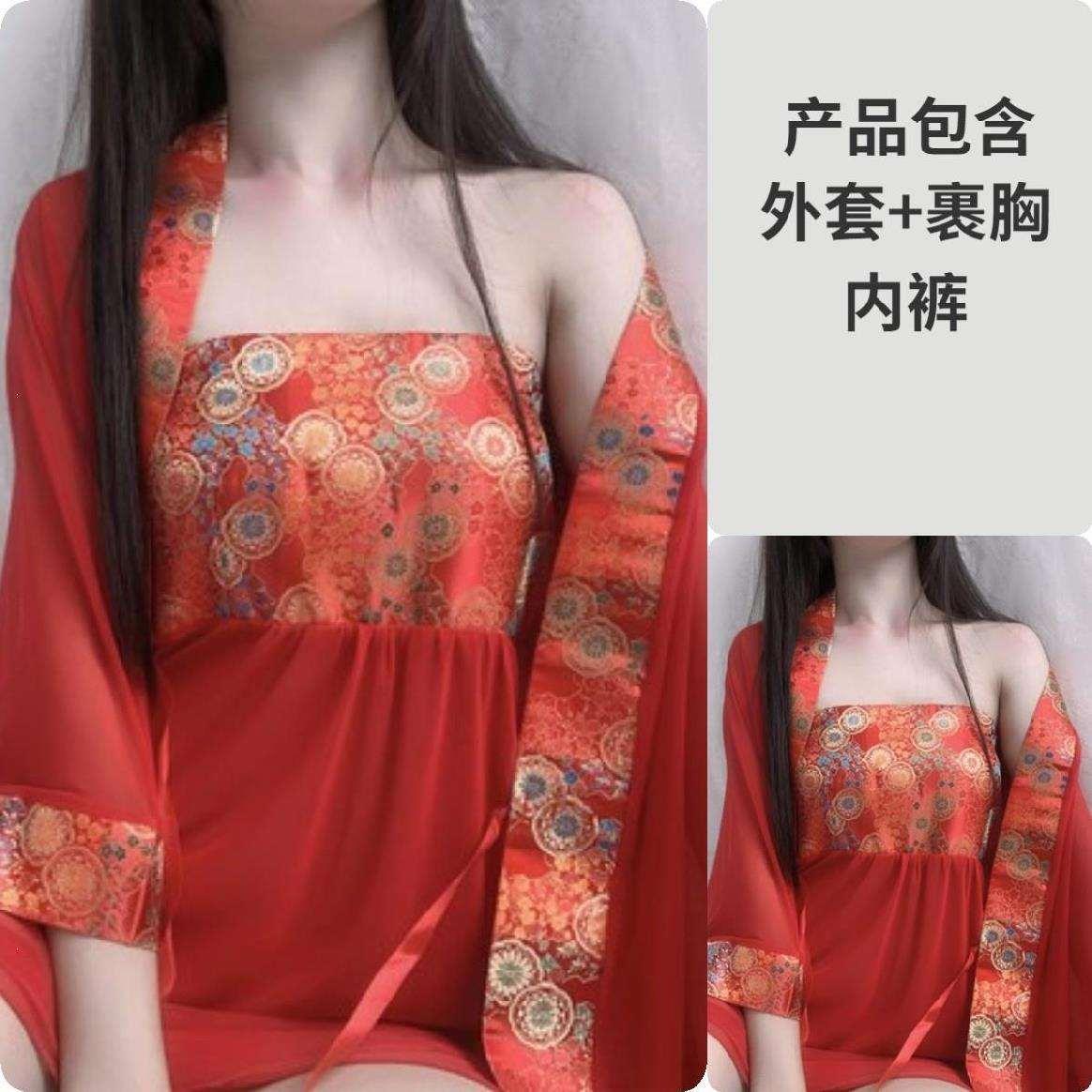 女性女内衣情趣内搭肚兜花边w中式睡衣汉服性感古风连身夜色喜庆