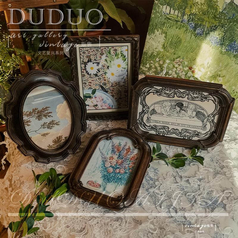 都多爱家木质相框摆台装饰画6寸7寸照片相框挂墙美式复古桌面摆件