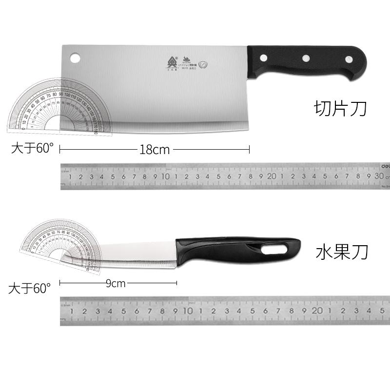 Наборы ножей для кухни Артикул 656502399734