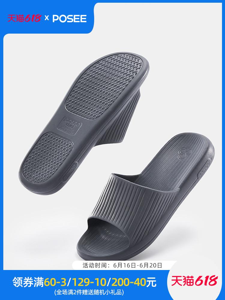 中國代購|中國批發-ibuy99|拖鞋|朴西拖鞋男大码夏季防臭浴室软底洗澡防滑时尚家居凉拖鞋男士家用