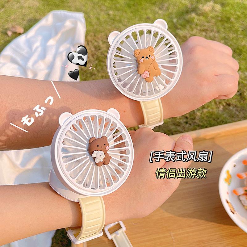 中國代購 中國批發-ibuy99 情侣表 芊语可爱小熊手环式风扇夏天情侣款迷你学生少女心便携手表风扇7