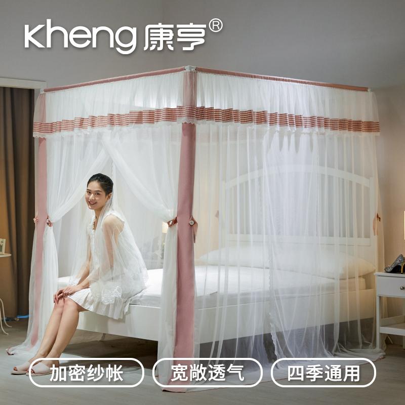 帳簿の3の2風の1.2メートルの1.5帳簿式の扉の米の宮主の1.5 m 1.8 m家は蚊の欧米をプラスして紋様の公の密なベッドをつけて廷を使います。