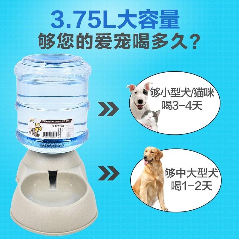 养鸡设备鸡鸭鹅鸽子孔雀用饮水槽饮水壶饲料桶喂水器鸡槽喂食槽。