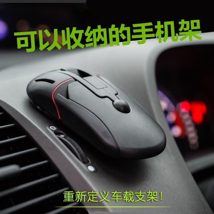 中國代購|中國批發-ibuy99|鼠标|鼠标手机支支架创意车载导航懒人支架硅胶吸盘车载手机支架抖音网
