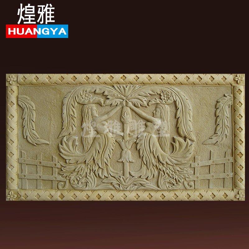 Плиты на стену Артикул 652321309626
