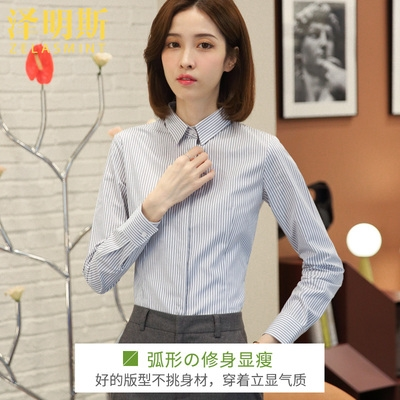 Slim fit Jersey Shirt Korean gray stripe work clothes spring 2021 business clothes new shirt womens work