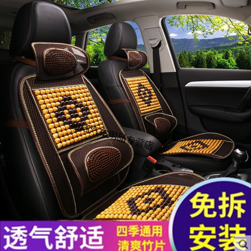 Single piece ventilation, ventilation and refrigeration cushion in summer car full set seat cover summer cushion