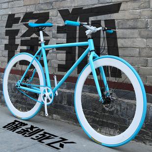 锋狐26寸死飞自行车活飞双碟刹实心胎充气胎自行车成人学生男女