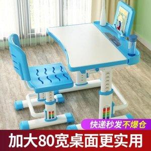 护彤儿童学习桌小学生书桌衣柜床多功能可升降一体床衣柜写字架子
